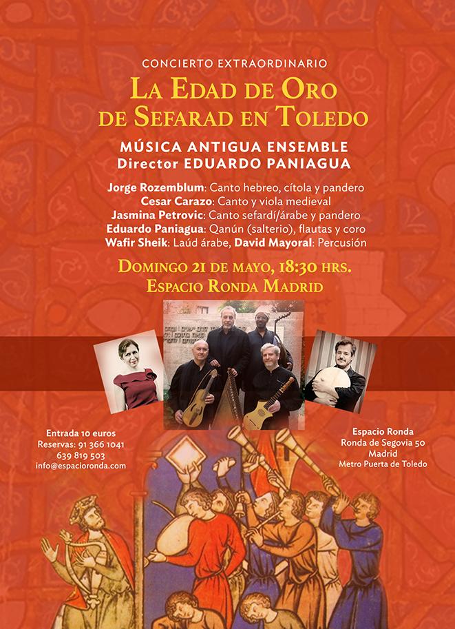 La Edad de Oro de Sefarad en Toledo. Eduardo Paniagua en concierto