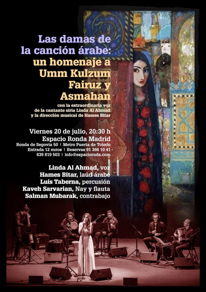 Las damas de la canción árabe: un homenaje a Umm Kulzum, Fairuz y Asmahan
