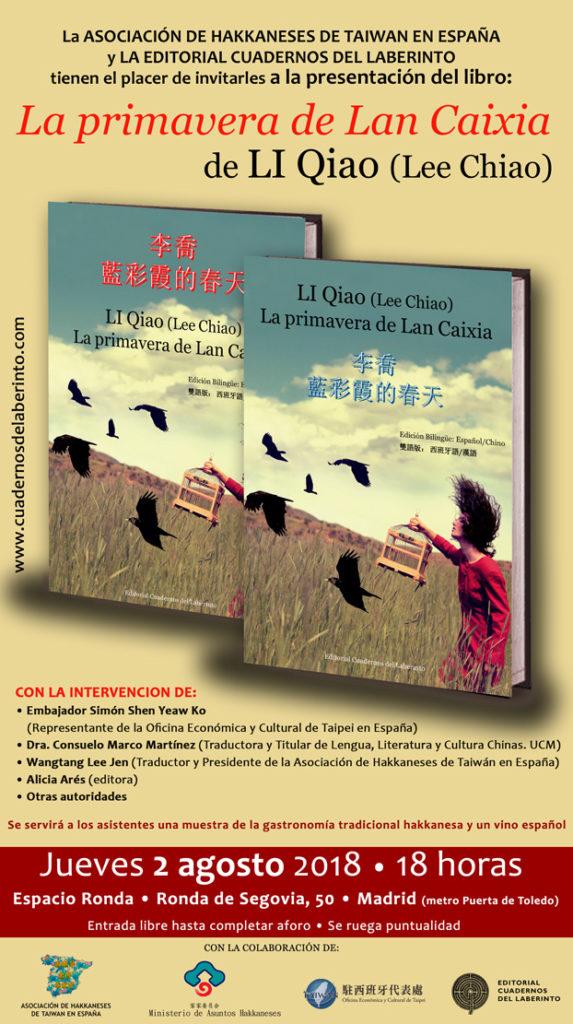 """Presentación del libro """"La primavera de Lan Caixia"""" de LI Qiao (Lee Chiao)"""
