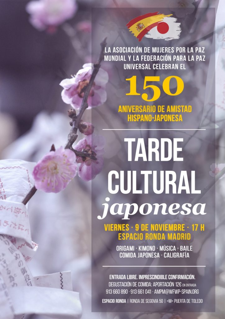 Tarde Cultural Japonesa - 150 aniversario de amistad Hispano-Japonesa