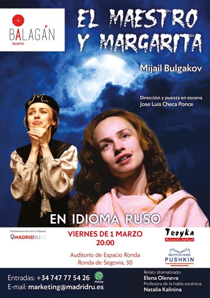 """Teatro en Ruso """"El Maestro y Margarita"""""""