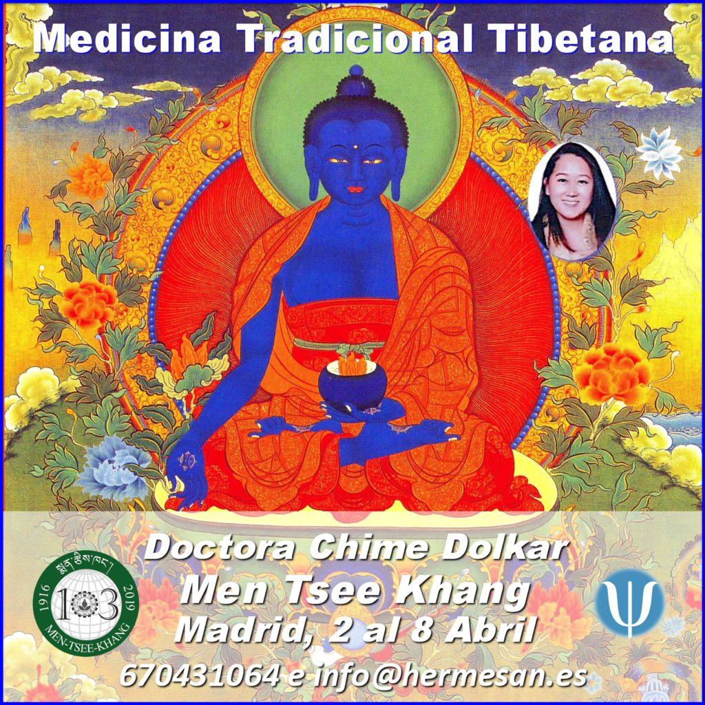 "Conferencia gratuita ""Medicina Tradicional Tibetana"" Doctora Chime Dolkar"