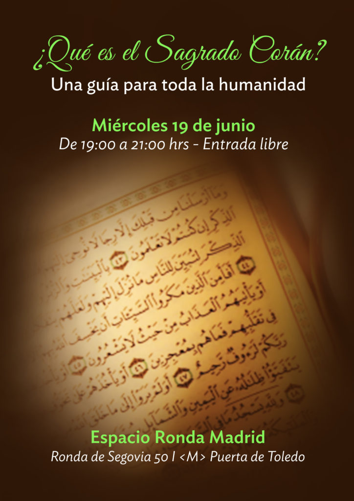 El Sagrado Corán - Una guía para toda la humanidad